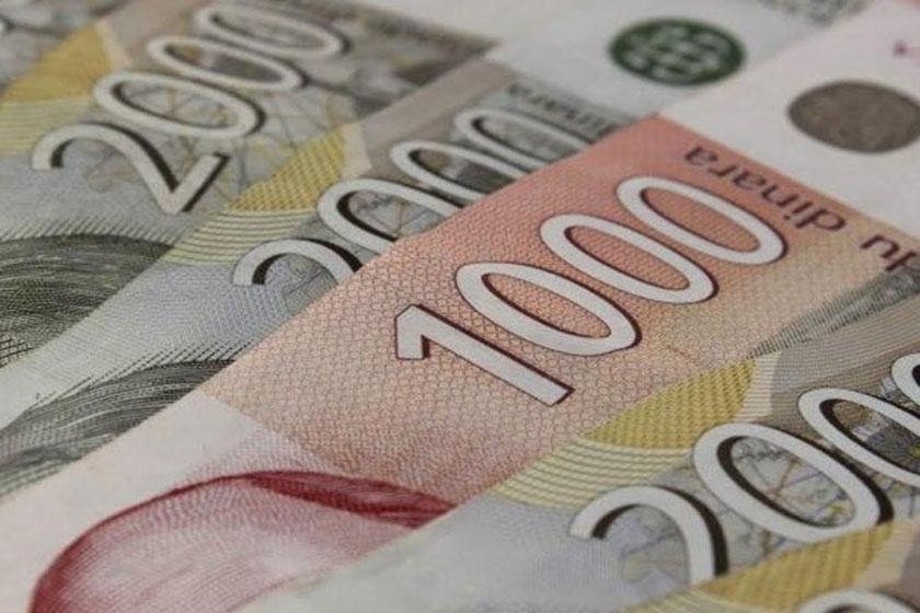 kurs dinara, dinar, dolar, evro, kursna lista, nbs