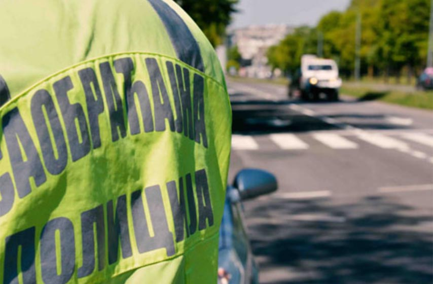 prekrsajna prijava, saobracajni prekrsaj, saobracajna policija
