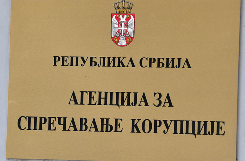 prostorije sns, agencija za sprecaanje korupcije